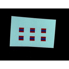 Dinky No 600 Series Military Vehicle Signs - Red/Blue/Red Horizontal